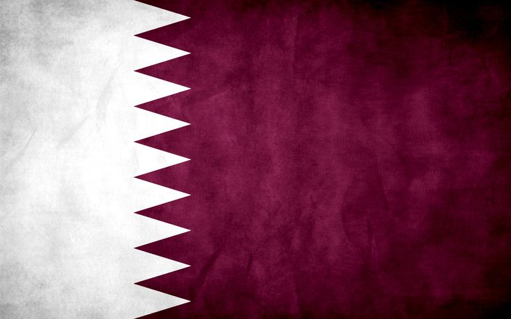 cool Qatar Flag Hd Wallpaper