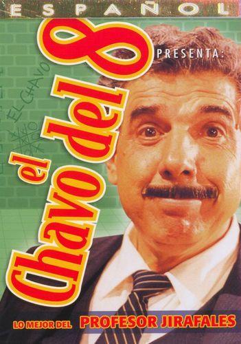El Chavo del 8: Lo Mejor del Profesor Jirafales [DVD]