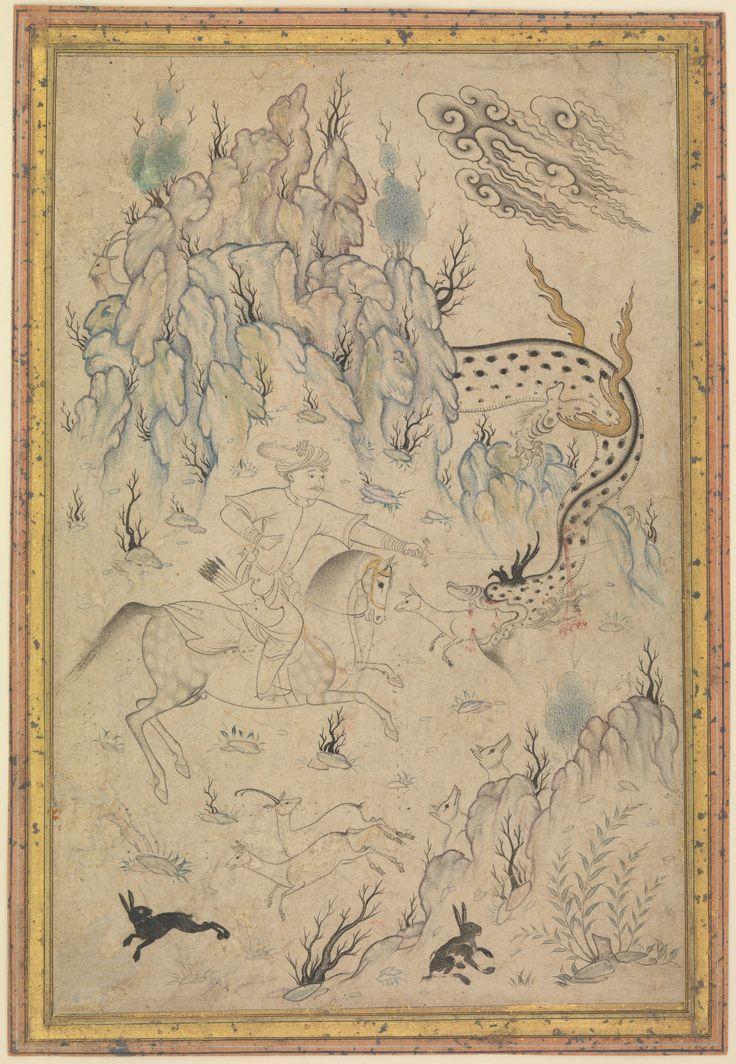 Hero and Dragon Published third quarter 16th century Topics Iran,