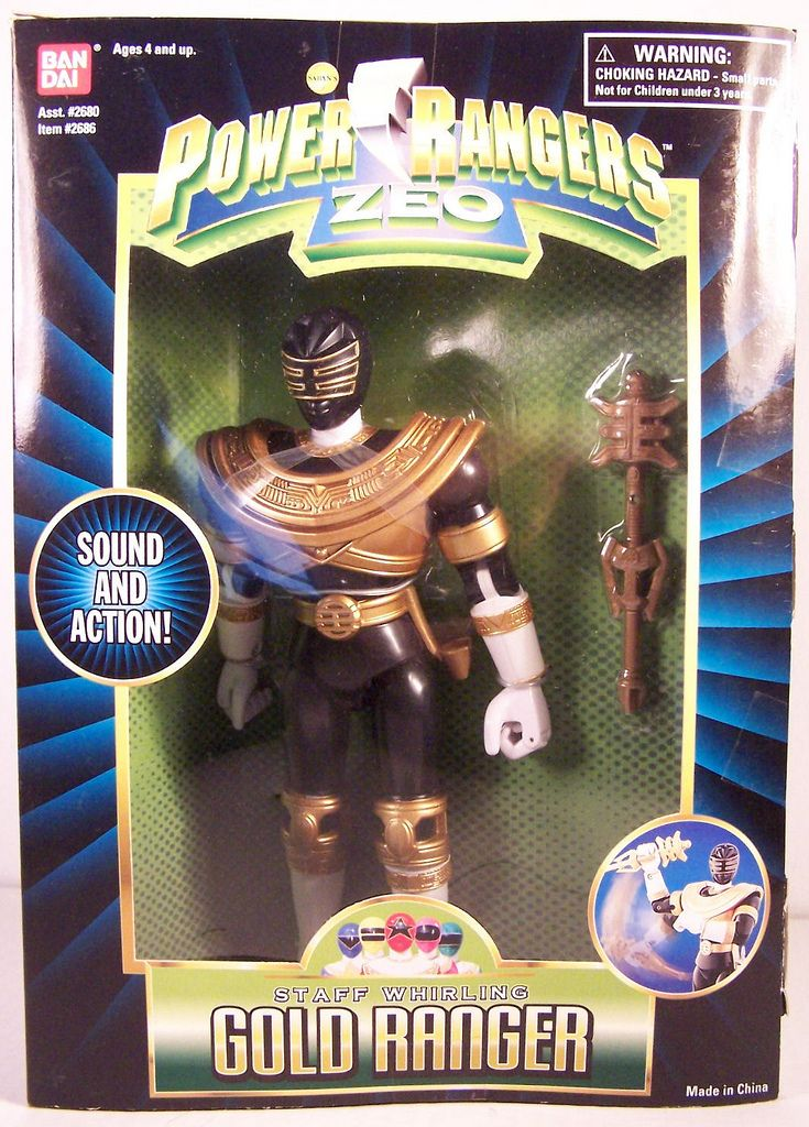 "Power Rangers Zeo 8"" Gold Ranger 