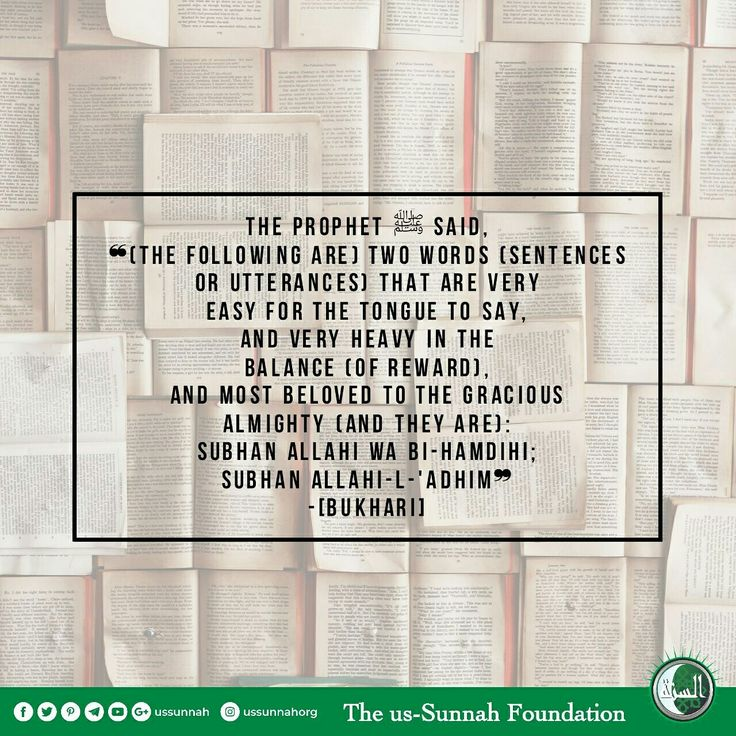 The Prophet ﷺ said, ❝(The following are) two words (sentences or utterances) that are very easy for the tongue to say, and very heavy in the balance (of reward), and most beloved to the Gracious Almighty (And they are): Subhan Allahi wa bi-hamdihi; Subhan Allahi-l-'Adhim❞   [Bukhari]  Imam Bukhari put this hadith to the end of his Book (Shahih Bukhari). It's to show to us that the end of life should be ended by dzikir to Allah.  May He grant us good end of life.