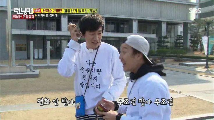 Running Man: Episode 181 » Dramabeans Korean drama recaps