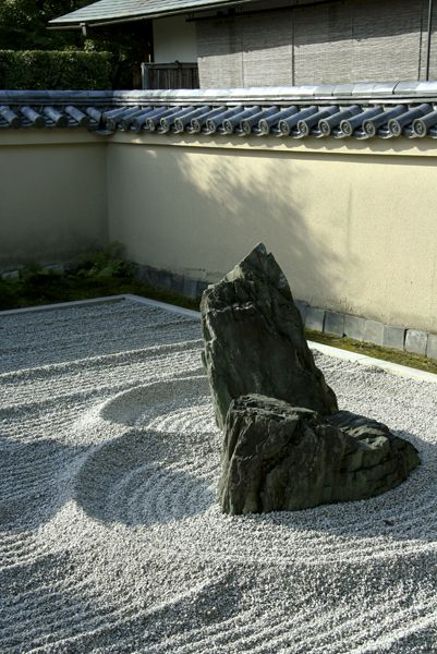 Kikyaku are reclining rocks that are placed in a Zen garden to represent the earth. This stone is often known as a root stone and is placed in the foreground to bring harmony to the garden.