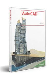 Tlcharger AutoCAD 2010