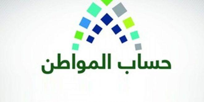 طريقة تعديل رقم آيبان الحساب البنكي يوضحها برنامج حساب المواطن من جديد بالفيديو Tech Company Logos Company Logo Ibm Logo