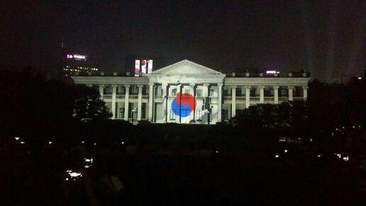 70th National Liberation Day : 광복70년 석조전 미디어파사드. 덕수궁의 밤을 수놓을 시간의 빛 ; 석조전, '빛의 옷'을 입다.