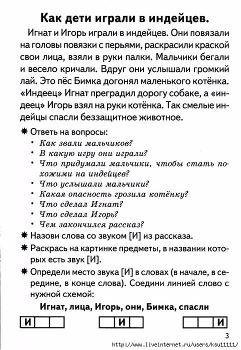 img0.liveinternet.ru images attach c 10 127 576 127576334_5.jpg