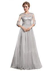 A-line Mother of the Bride Dress Floor-length Organza with Appliques – USD $ 107.99