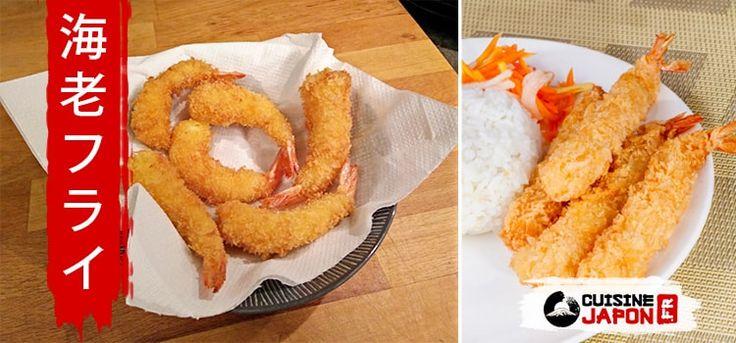 <p>Réaliser des ebi fry ou ebi furai 海老フライ, des crevettes panées très croustillantes et légères en bouche ! Comment réaliser de bons ebi fry Au Japon, les ebi fry sont très appréciées et se retrouvent