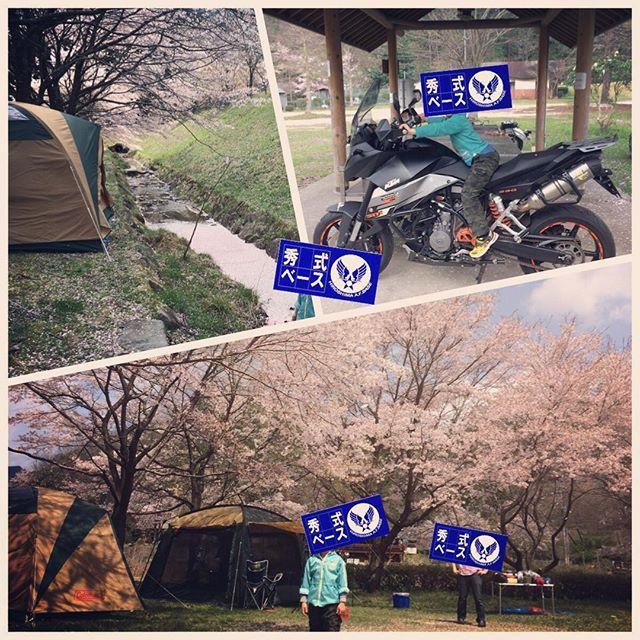 愉快な仲間たちと今シーズン初のキャンプ〜♪ . 我が家は日帰りでしたが(笑) . ここはまだ桜が満開で、花びら舞い散る中でのバーベキューは最高でした〜♪ . ただ天気がね… 日中は雨が降ったり止んだりで、帰り間際の雷雨が凄かった(笑) . 友人のモンスターマシンに乗せてもらったり、息子君には良い一日なったようです♪ . 私はメチャ旨いバーベキューなのに、飲めずで、何より残念(笑) . #love #キャンプ #バーベキュー #桜 #花見 #バイク #自然 #雨 #雷 #酒 #sake #camp #肉 #焼肉