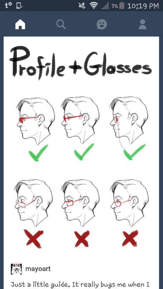 Profile glasses