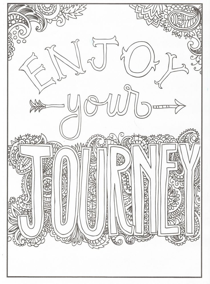 Timeless Creations - Creative Quotes Coloring Page - Enjoy ...