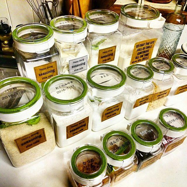 粉もの!調味料!キッチン収納、便利でオシャレなアイディア | RoomClip mag | 暮らしとインテリアのwebマガジン