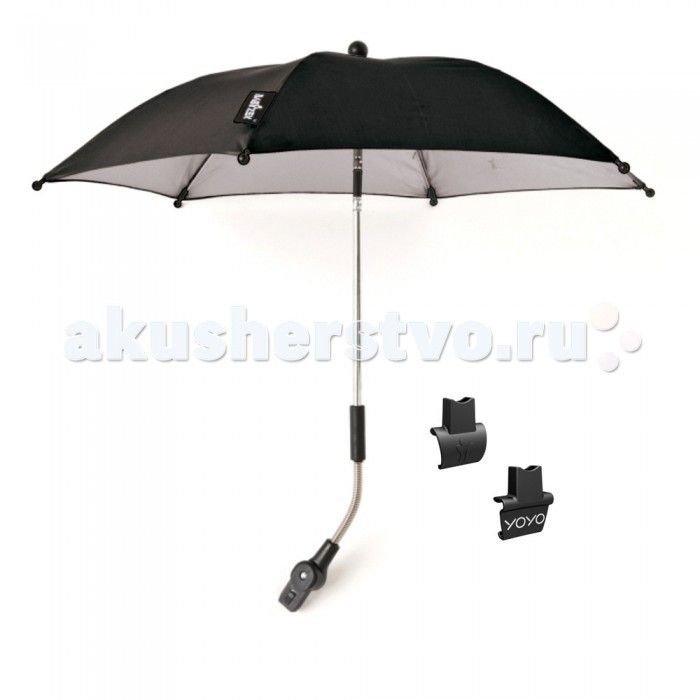 Зонт для коляски Babyzen Yoyo Plus  Зонт для коляски Babyzen Yoyo Plus поможет защитить Вашего ребенка от любой непогоды, от палящего солнца или дождя.
