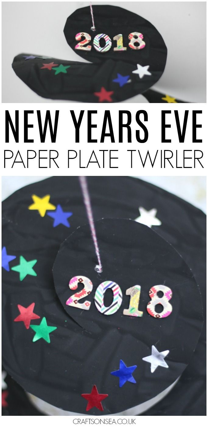This paper plate twirler is a fabulous New Years Eve crafts for kids and it helps promote scissor skills and fine motor skills too! #NewYearsEve #NewYearsEveactivities #kidsactivities #kidscrafts