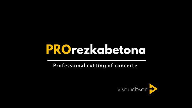 Алмазная резка бетона http://prorezkabetona.ru