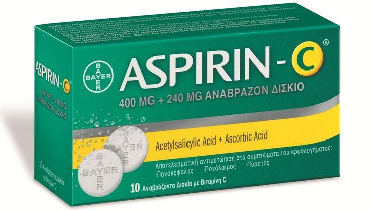 Η Ασπιρίνη Μετρά 120 Χρόνια Ζωής - Στην Ελλάδα το Γιορτάζει με Νέα Συσκευασία Η Ασπιρίνη® μετρά 120 χρόνια ζωής. Στην Ελλάδα το γιορτάζει με νέα συσκευασία.