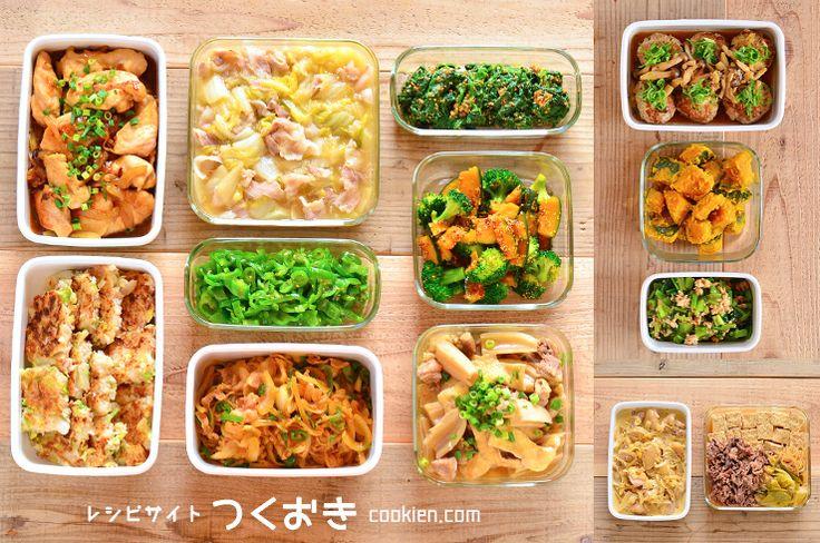 週末まとめて作り置き・常備菜(2017/1/28)