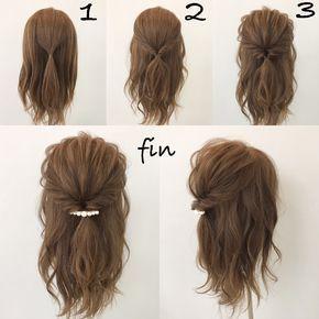Obwohl einfach, aber niedlich Anordnung (^^) 1, nehmen Sie das Oberteil und binden Sie! 2, nimm