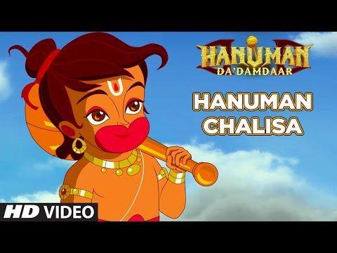 Viyali | Jai hanuman Chalisa