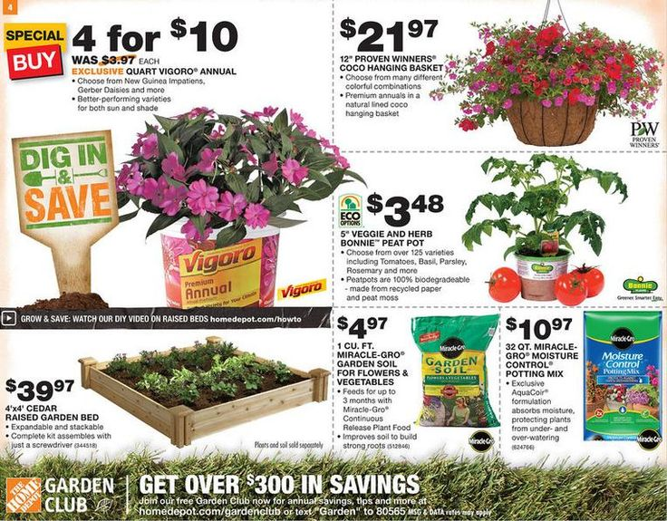home depot garden center memorial day sale