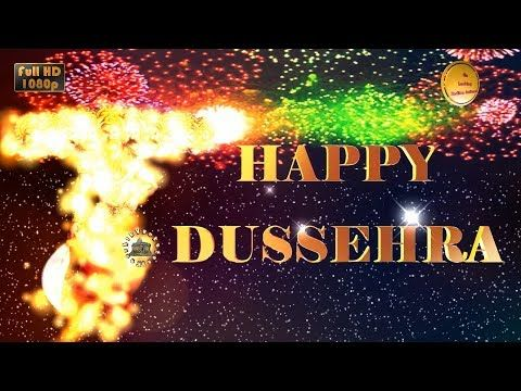 Happy Dussehra 2017, Wishes,WhatsApp Video,Greetings,Animation,Vijaya  Dashami,