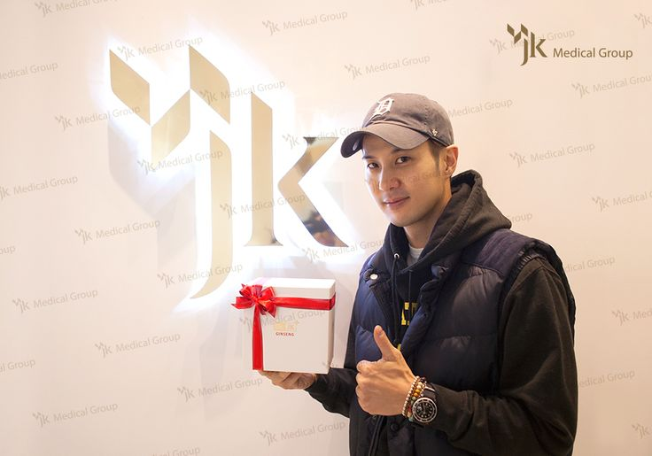 JK & Celebrity Kim Ji Seok