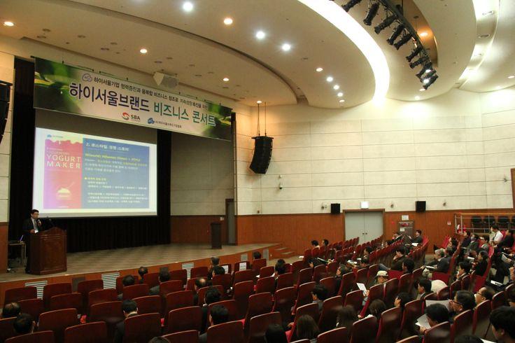 3월18일(화)에 비즈니스콘서트가 열렸습니다.  기업발표는 후스타일(요거베리)의 김진석대표님께서 해주셨습니다.