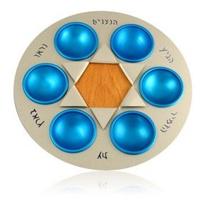 Metal Passover Seder Plate with Blue Bowls from Shraga Landesman