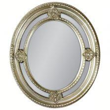 Zrkadlo Lanninon S 62x72 cm  - Moderné zrkadlá, dizajnové stoly a stoličky - Glamour Design.eu
