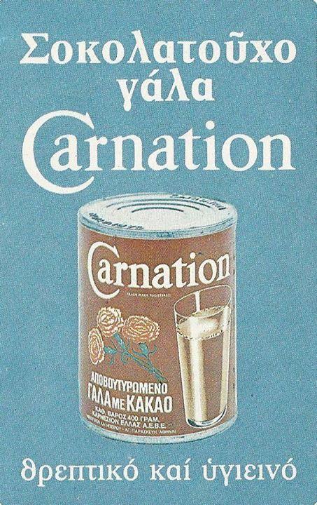 vintage greek ads - Carnation