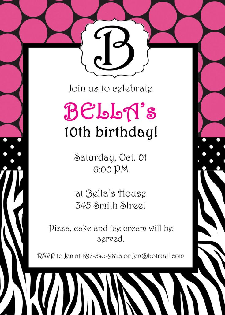 Free Printable Party Invitation Zebra Print – orderecigsjuice.info