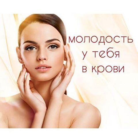 """��Плазмолифтинг – эффективная и хорошо зарекомендовавшая себя методика, которая с успехом применяется в крупнейших косметологических центрах страны. Показанием к ней могут служить: ��сухая и обезвоженная кожа; ��тусклый цвет лица; ��появление морщин; ��потеря упругости; ��выпадение волос и облысение. ���������������������������� Центр косметологии """"ЭстетикА""""- косметология которой Вы можете доверять. ------------------------------------⚜ ��Центр косметологии """"ЭстетикА"""" ул.Роз,117…"""