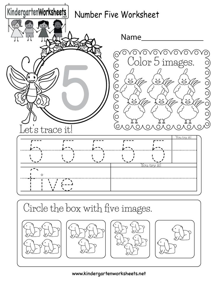 This is a number 5 worksheet. Kids can trace the number