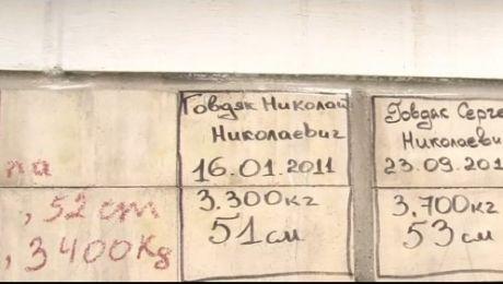 Amintiri sau acte de huliganism? Părinții nou-născuţilor lasă inscripții PE PEREŢII MATERNITĂŢII din Bălţi