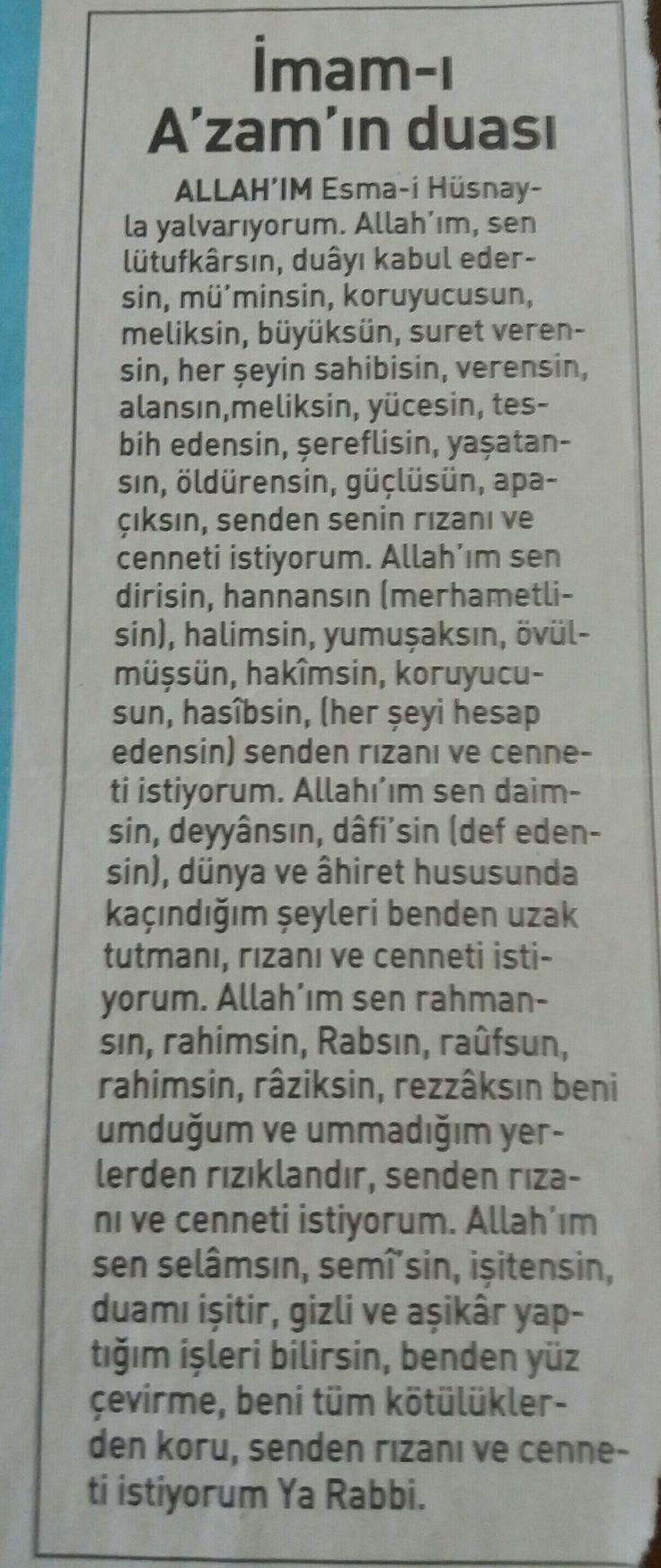Imam-ı Azam duası