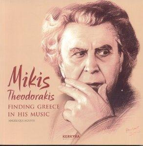 Theodorakis_book_Mouyi