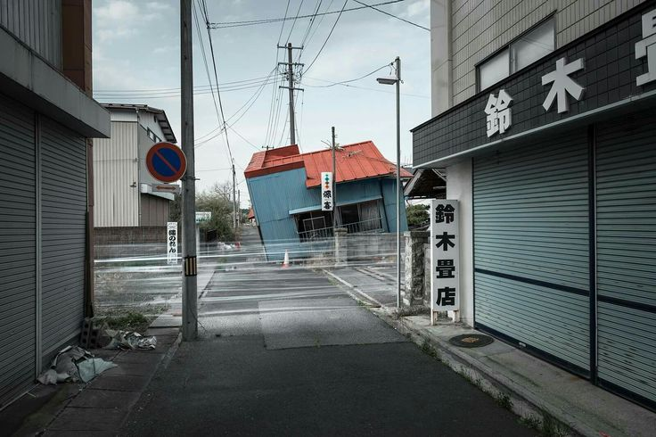 'Fukushima Exclusion Zone', by Carlos Ayesta and Guillaume Bression.