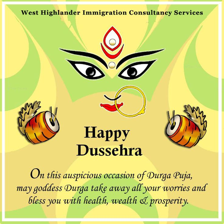 Happy Dussehra.. 998603916f70e5aab2ac54cc30ab6401  happy navratri wishes dussehra images