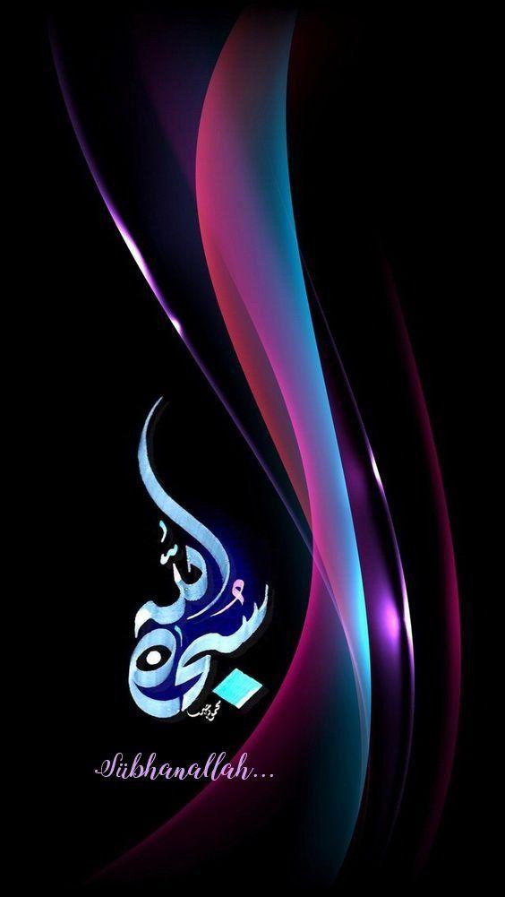 Arif Arslan Arslan_dr Twitter Kaligrafi In  Islamic Calligraphy Islamic Art Calligraphy Islamic Art