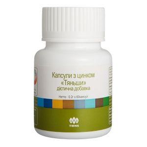 """Мой бизнес TIENS  Капсулы с цинком """"Тяньши"""" Нормализует жировой обмен, предотвращает жировую дистрофию печени.Влияет на вкусовые ощущения и аппетит, необходим для нормального развития костного скелета и для восстановления тканей, нормализует сахар в крови, активизирует деятельность головного мозга. Женское и мужское гормональное бесплодие; фибромиома; мастопатии. Простатиты, аденома предстательной железы. Для спортсменов, т.к. способствует физическому наращиванию и укреплению мышечной массы."""