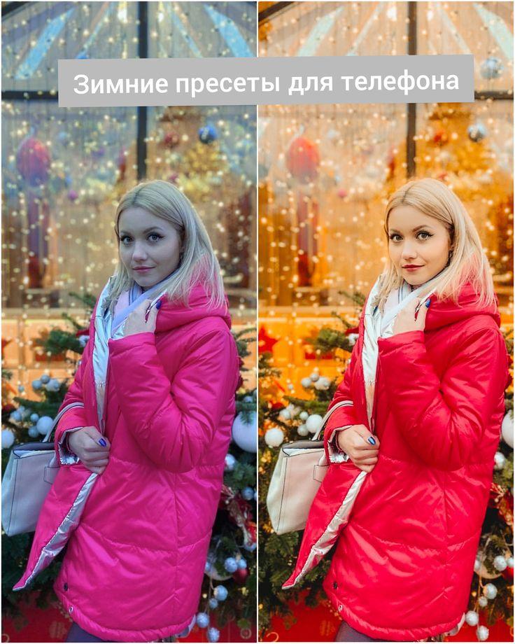 Обработка зимних фото в лайтруме