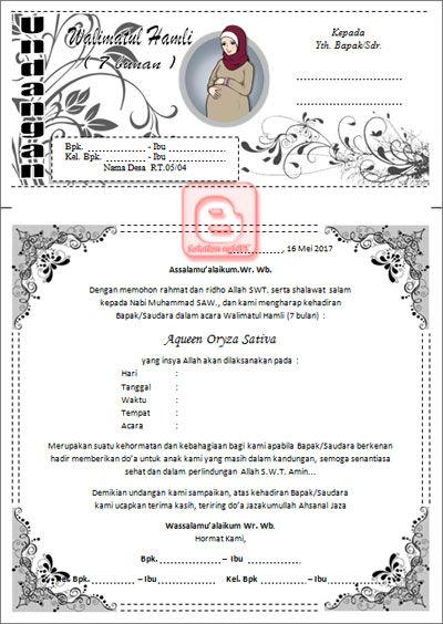 Contoh Undangan Walimatul Hamli File MS Word A4 1L 01 ...