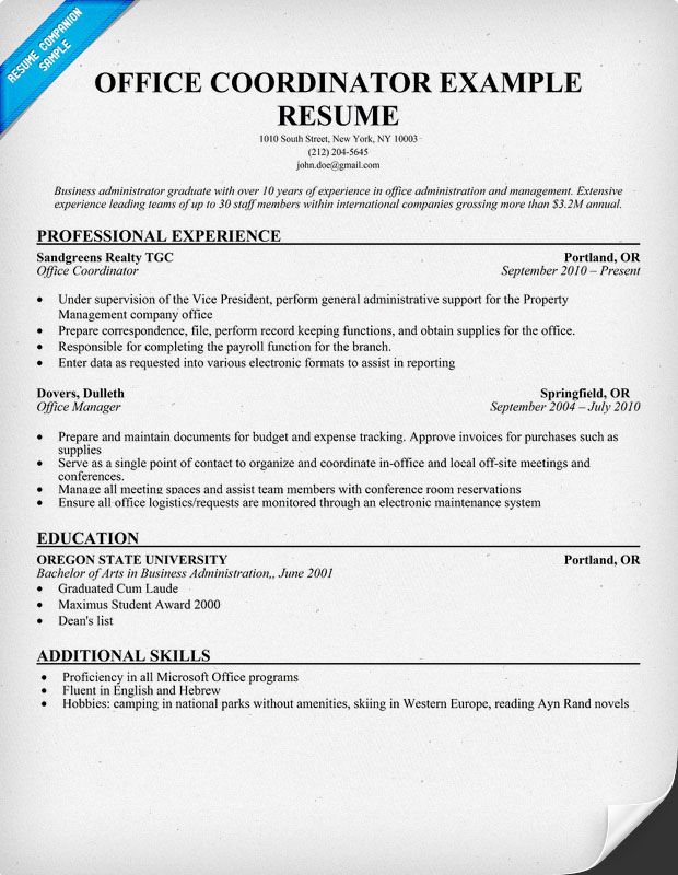 Free #Office Coordinator Resume Sample (resumecompanion - office resume template