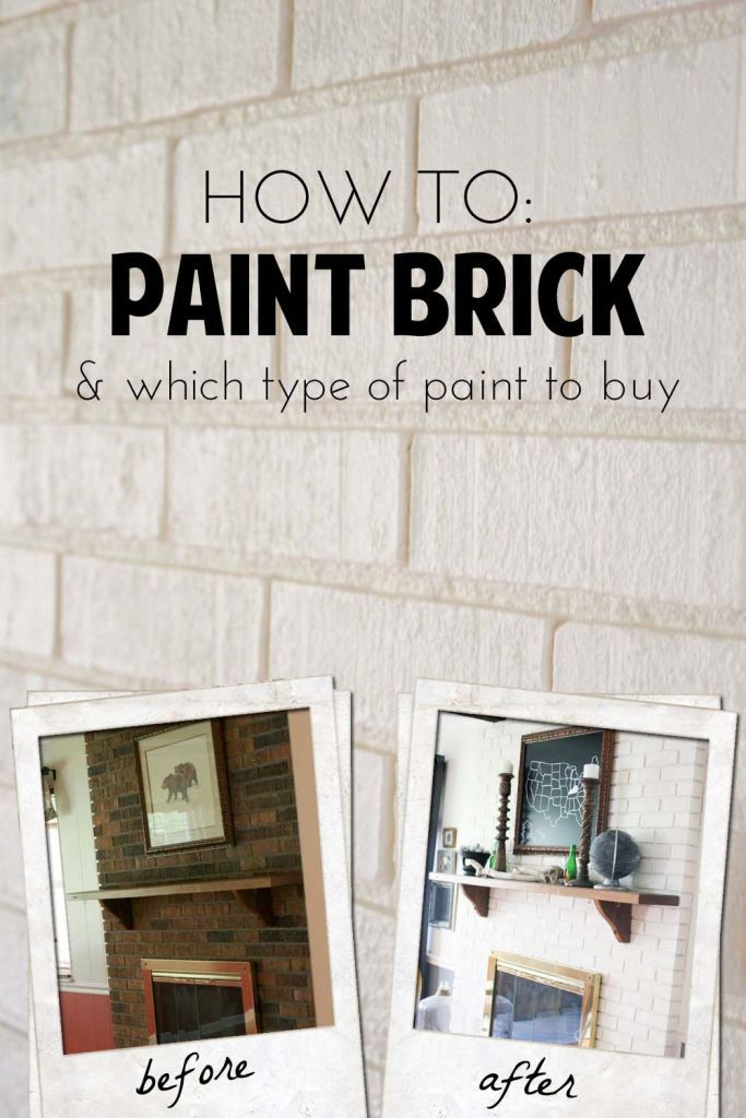 Best 25 painting brick fireplaces ideas on pinterest Best paint to use on walls