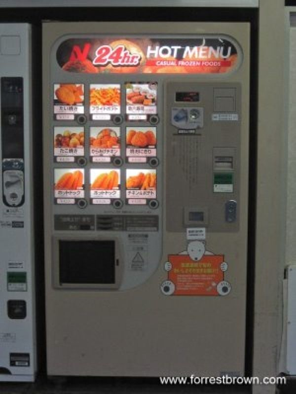 chicken wing vending machine