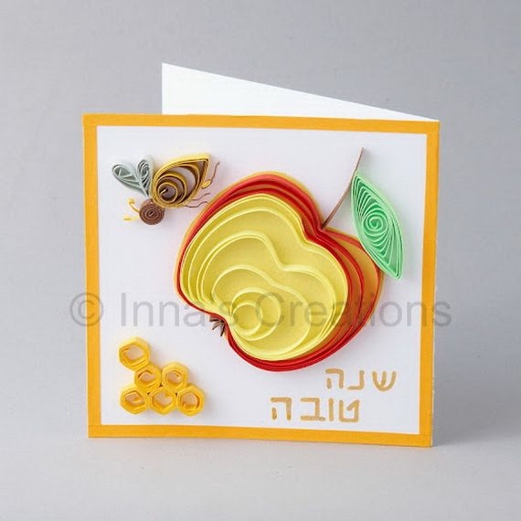 Personalized Rosh Hashanah Greeting Cards 2012 – 5773
