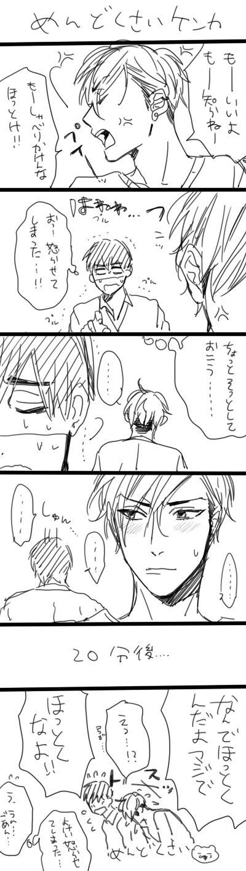 おげれつたなか / Tanaka Ogeretsu