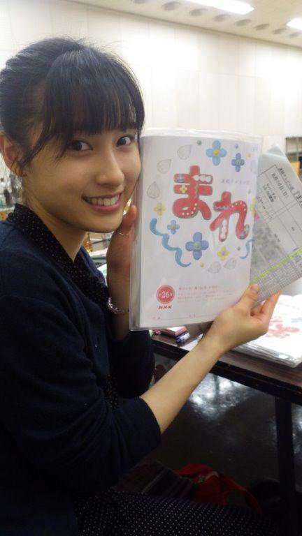 可愛すぎる鬼(^^) の画像|土屋太鳳オフィシャルブログ「たおのSparkling day」Powered by Ameba