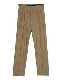Casual trouser - UMIT BENAN
